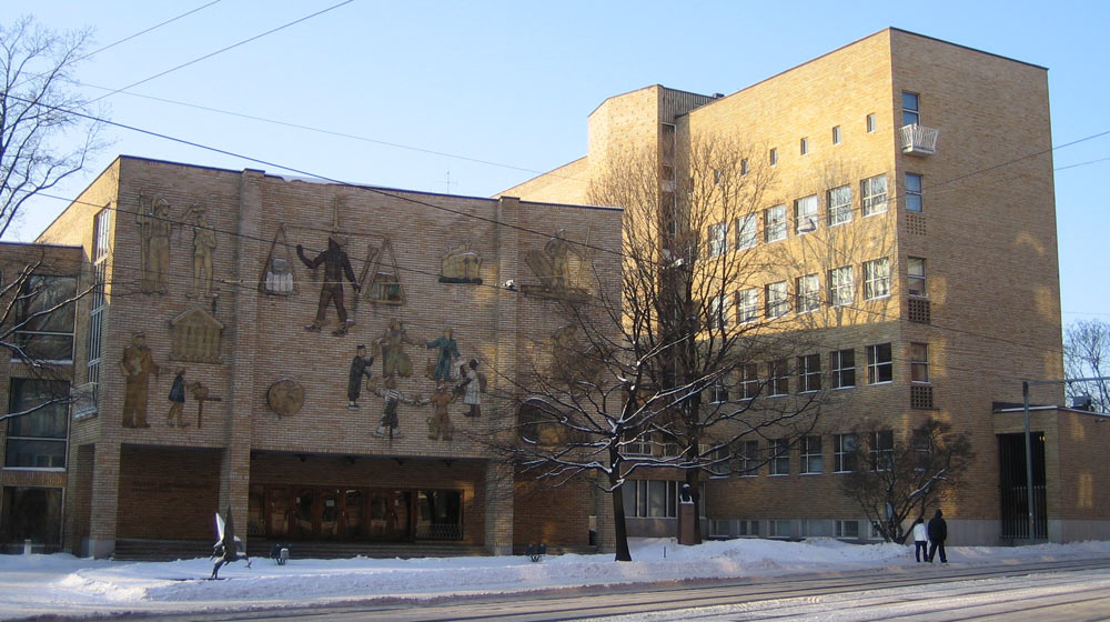 Helsinki_School_of_Business
